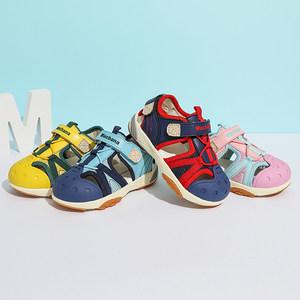 玛克邦纳机能鞋男夏季宝宝鞋1-2-3岁儿童包头凉鞋防滑学步婴儿鞋
