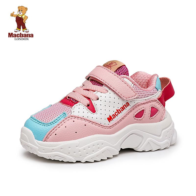 秋季宝宝机能鞋学步鞋女孩防滑软底男童老爹鞋运动鞋网鞋幼儿园鞋