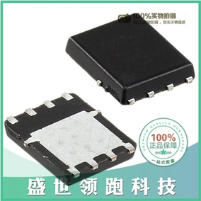 SIR168DP-T1-GE3【MOSFET N-CH 30V 40A PPAK SO-8】 起订量:3000