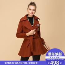 奥芙俪大码女装新款200斤胖mm冬装外套修身中长款毛呢子大衣