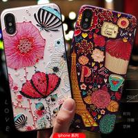 iPhoneXSMAX手机壳可爱卡通苹果XR软胶7苹果6潮女款iphone8保护套