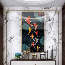 饰画壁画背景墙客厅招财风水走廊尽头挂画 新中式九鱼图入门玄关装