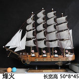 Mediterranean sailing model living room home decorationsmall decoration set up a wine cabinet gift smooth sailing boat model