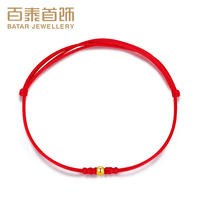 Baitai Jewelry Gold Bracelet Women's Gold 999 Braided Red Rope Anklet Transfer Beads Summer New Gold Beads