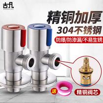 切换分水器淋浴水龙头三通分水阀淋喷头花洒开关一分二接头转换器