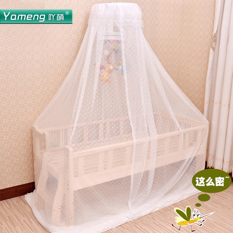婴儿小床蚊帐