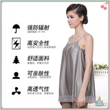 Radiation protective clothing maternity wear radiation protective strap silver fiber shield electromagnetic wave protective clothing can be comfortable inside