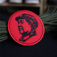 Embroidered armband Chairman Mao avatar boutique fabric embroidery Andes accessories new genuine armband three pieces