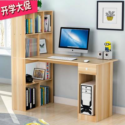 书桌书柜简易年货节