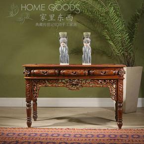 品牌高档柚木家具欧式雕花全实木美式复古走廊玄关边桌长条案整装