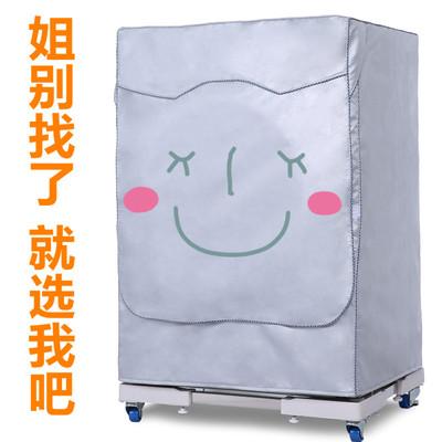西门子洗衣机wm10n