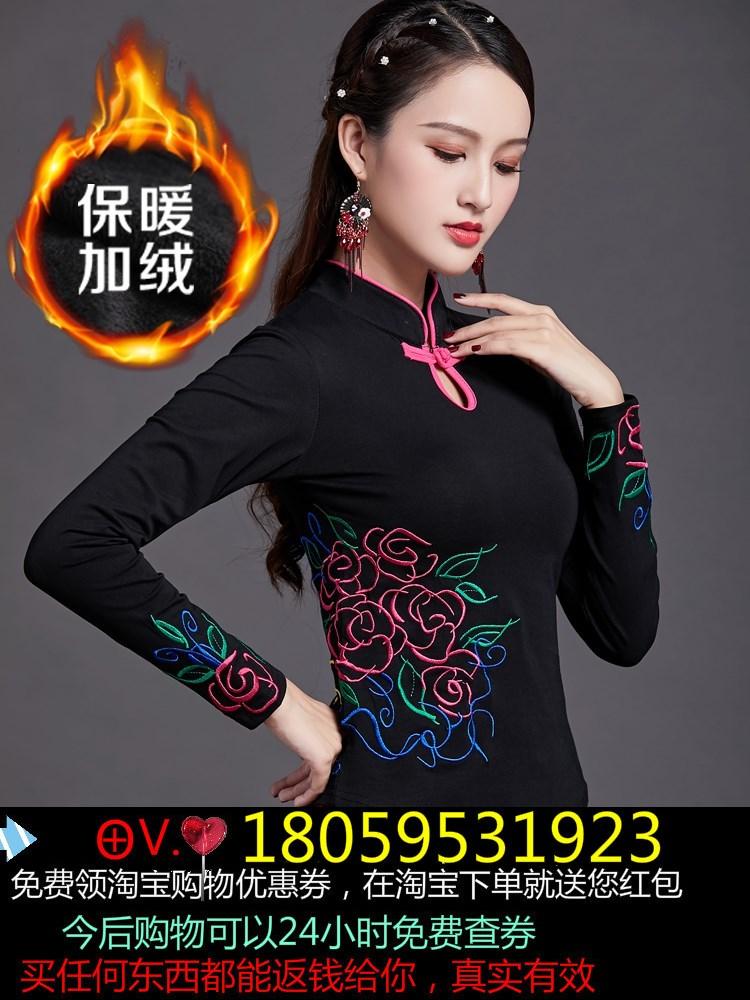 民族风绣花女装长袖上衣 秋装新款中国风立领撞色盘扣刺绣打底衫