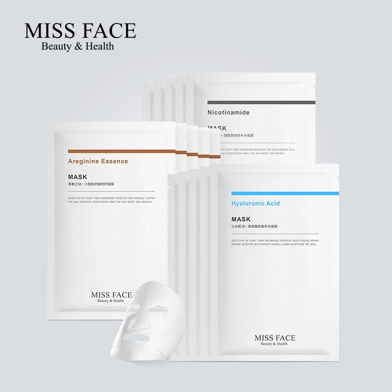 Miss face玻尿酸补水面膜保湿免洗烟酰胺面膜【第二件、第三件0元