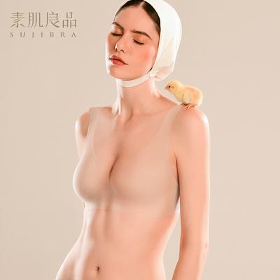 素肌内衣 通勤V型性感舒适运动文胸女薄款无钢圈聚拢日本无痕胸罩