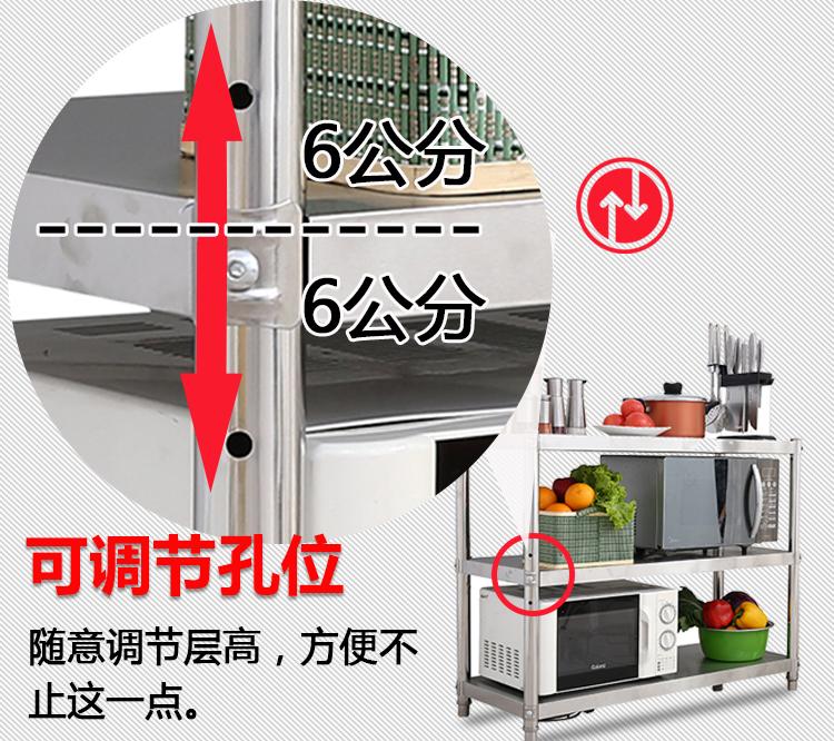 加厚款厨房置物架不锈钢三层落地微波炉架烤箱架厨房收纳架储物架