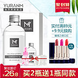 Buy 2 Get 1 Free Bottle of Malaysian Pure Glycerin White Vinegar Genuine US Body Care Moisturizing Phoenix One