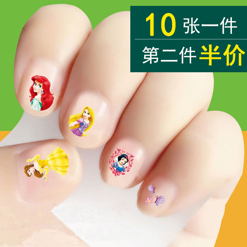 cartoon children's nails stickers children's nail stickers stickers green non-toxic water-repellent