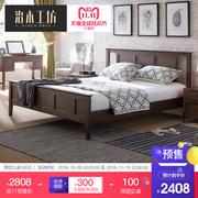 纯实木双人床 进口红橡木大床 简约现代1.5 1.8米床 美式全实木床