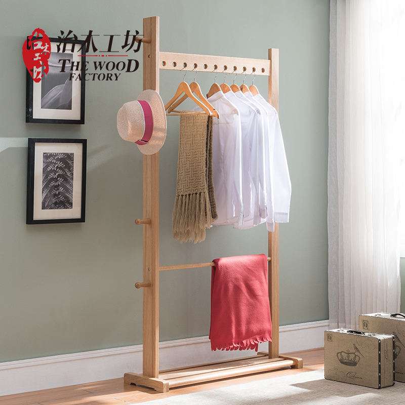 治木工坊 纯实木挂衣架 北欧日式实木衣帽架落地卧室简约挂衣架