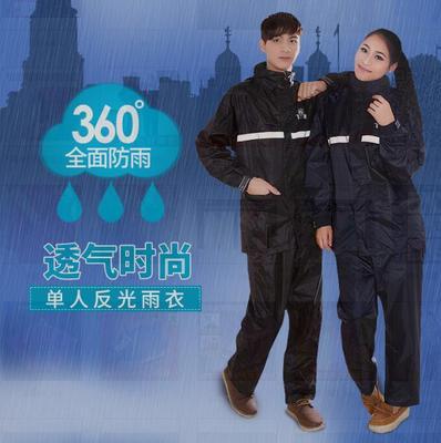 電動車反光雨衣
