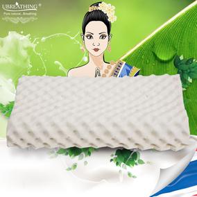 Ubreathing/优必思 泰国原装进口天然乳胶枕头成人护颈椎高低枕