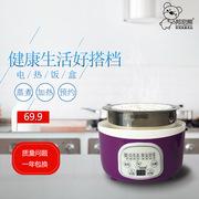 邦尼熊双层电热饭盒不锈钢内胆预约定时便携式迷你电饭煲 紫色其