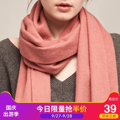 羊毛围巾女冬季韩版纯色百搭加厚保暖冬天红色长款围脖披肩两用