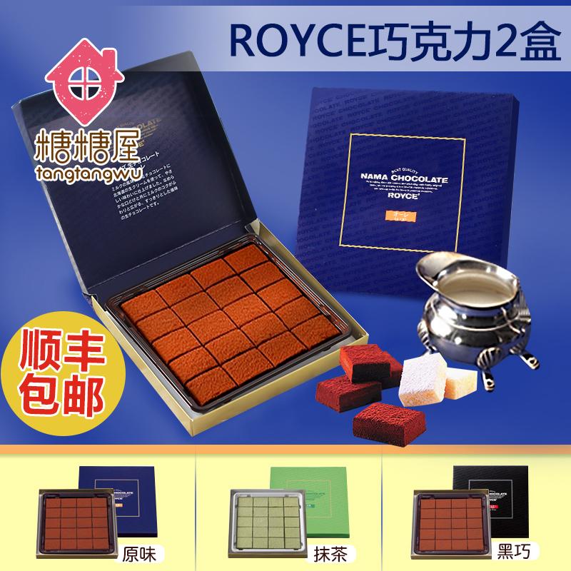 抹茶情人节礼物 送女友 北海道Royce生巧克力礼盒装 日本进口生巧