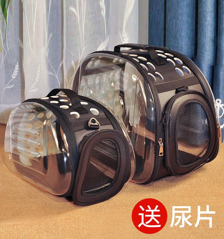 猫包透明包宠物背包猫咪外出便携包猫笼狗狗书包宠物包手提太空包