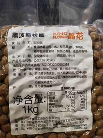 佳禾食品晶花珍珠粉圆珍珠豆珍珠奶茶1千克包邮0.8珍珠豆