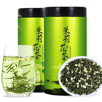 Buy 1 get 1 free 500g Luzhou-flavored jasmine tea 2018 new tea bulk tea canned gift box loaded with fragrance new year