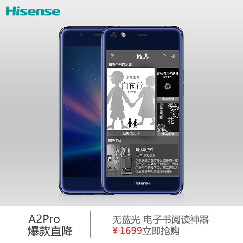 hisense手机