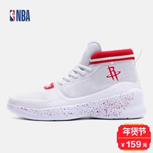 子男 N1731116 火箭队 篮球鞋 透气飞织室内运动鞋 NBA