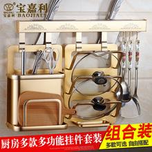 免打孔金色厨房置物架壁挂架收纳架挂件刀架调味架子墙上用品用具