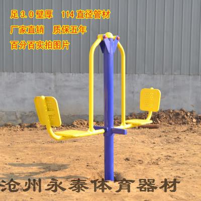 室外健身器材坐推器