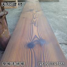 碳化木板宽板台面楼梯踏步板牌匾防腐木实木火烧板地板吧台板隔板