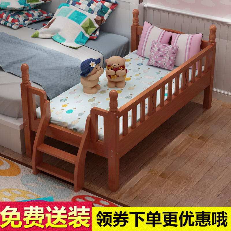 儿童床胡桃木