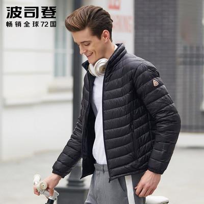 波司登超轻薄羽绒服男立领短款薄款秋冬新款轻便修身外套B1701011