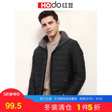 Hodo/Red Bean New Winter 2008 Business Leisure Flip-collar Down Dress Men's Short Warm Jacket Men's Middle-aged D