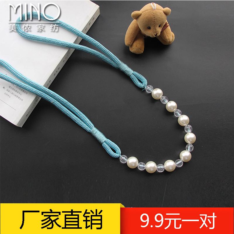 欧式高档珍珠水晶珠子窗帘布艺绑带客厅简约百搭装饰系带绳子一对