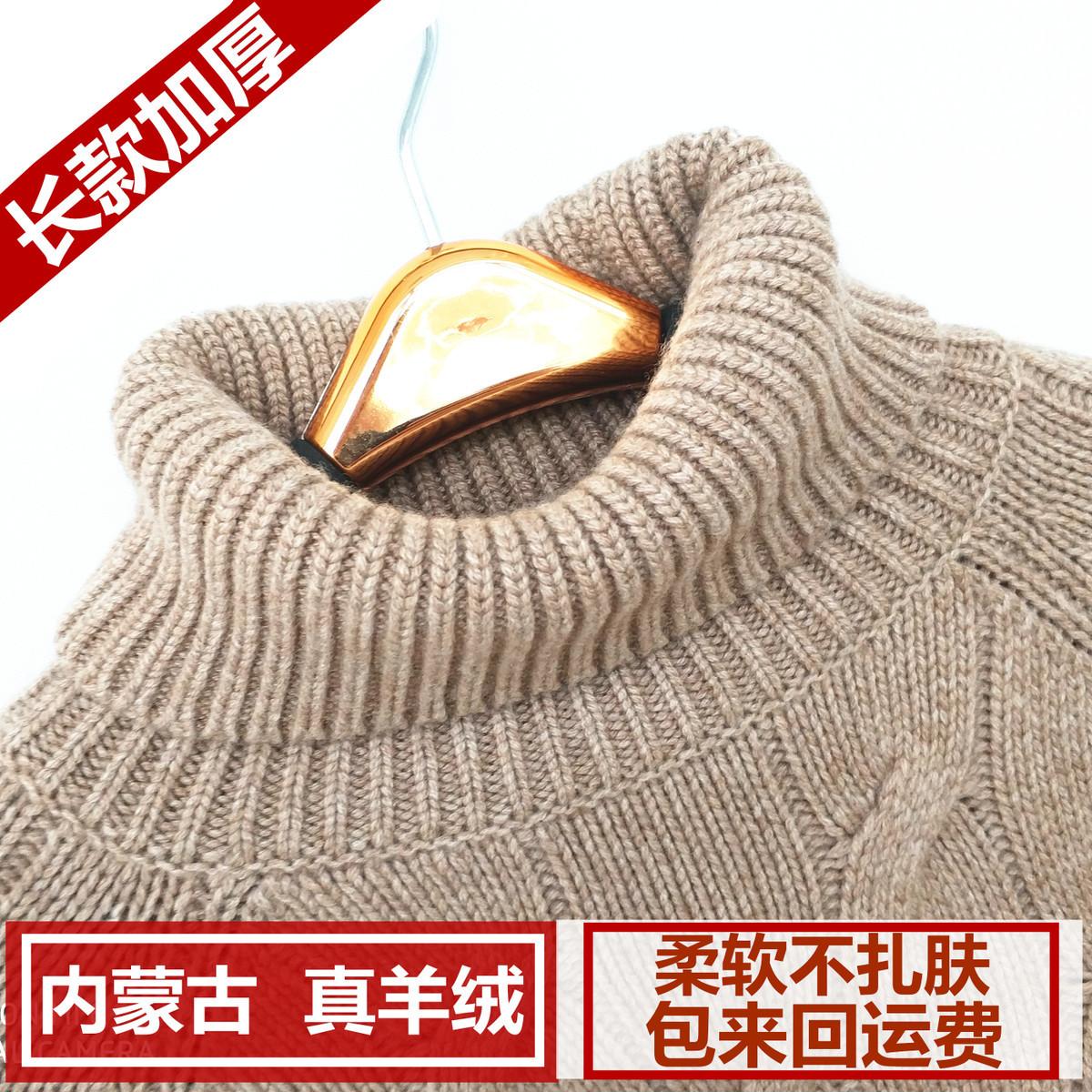 羊毛衫年轻女