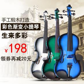手工小提琴初学者学生用儿童女孩白色成人专业级彩色入门乐器包邮