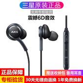 三星S8耳机原装note8入耳式线控S7重低音s10耳机S9+plus手机正品