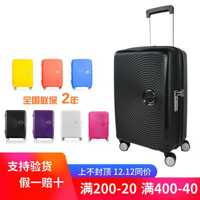 新秀丽旗下美旅拉杆箱AO8万向轮 20/25/28寸登机箱正品清仓价TF0