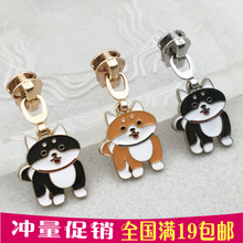 Metal Puppy Cartoon Puppy Dog Year Pet DIY Zipper Children's Outerwear Decoration Accessories