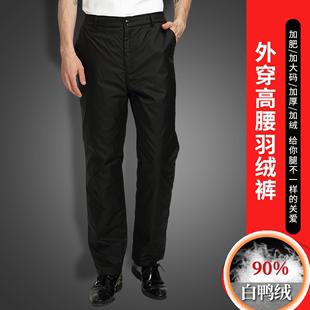 内穿棉裤 白鸭绒男冬加肥加大码 男外穿加厚高腰中老年羽绒裤 羽绒裤