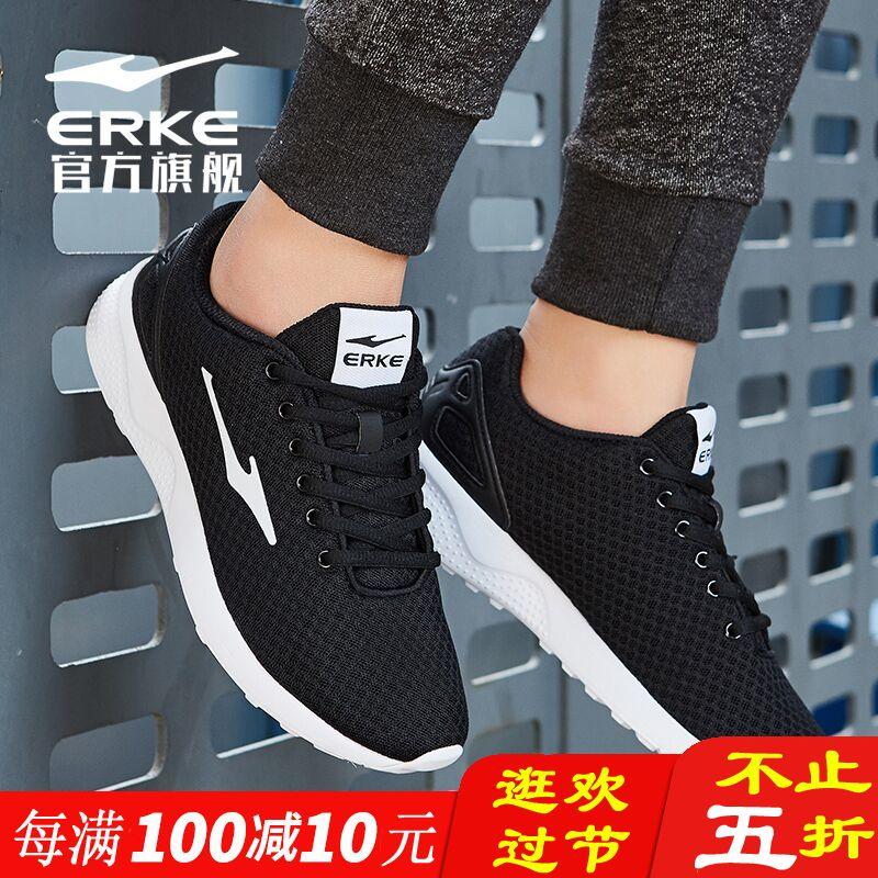 鸿星尔克休闲鞋板鞋男鞋运动鞋子正品牌情侣跑步女鞋官网折扣店。