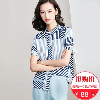 【88元新品】梵希蔓蓝白条纹雪纺衬衫2018夏新款韩版短款衬衣短款