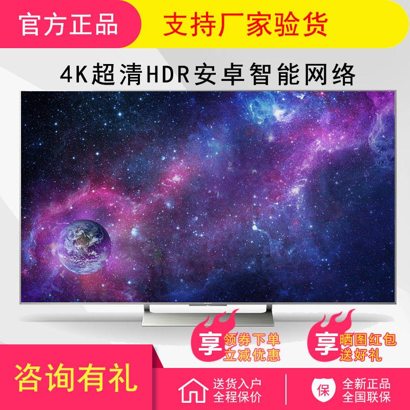 索尼智能65寸平板电视