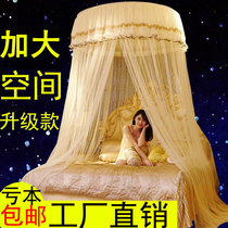 米1.2单人床加厚加密0.9m床帘蚊帐一体式遮光学生宿舍上下铺两用